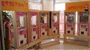ドッポ新横浜店11-03
