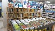 マンガ倉庫小倉本店61