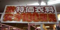 マンガ倉庫福岡空港店78