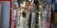 マンガ倉庫箱崎店80