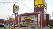 万代書店福島店01-03
