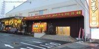 お宝家大東店09-03