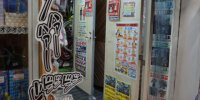 マンガ倉庫大宰府店86