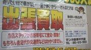 マンガ倉庫千代店49