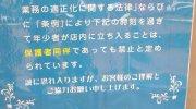 マンガ倉庫鹿児島店07-33