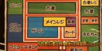 万代札幌藤野店21