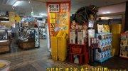 マンガ倉庫小倉本店99