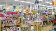 ドッポ郡山本店03-05