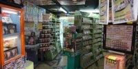 万代書店熊谷店29