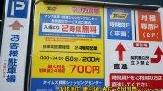 マンガ倉庫箱崎店3
