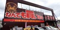 マンガ倉庫大宰府店9