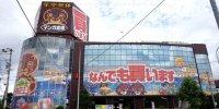 マンガ倉庫福岡空港店4