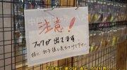 マンガ倉庫小倉本店83