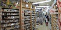 万代書店石川加賀店11-08