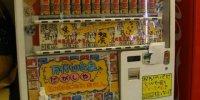 万代仙台泉店01-25