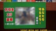 マンガ倉庫小倉本店57