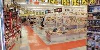 マンガ倉庫鹿児島店07-08