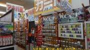 マンガ倉庫千代店20
