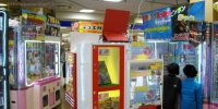 b120608お宝あっとマーケット マリンピア稲毛海岸店06-04