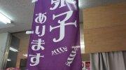 マンガ倉庫千代店57