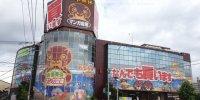 マンガ倉庫福岡空港店7