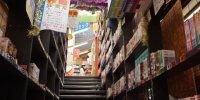 万代書店熊谷店68