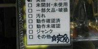 ドッポ本宮店01-23