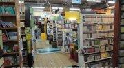 マンガ倉庫北神戸店09-19