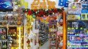 万代書店福島店01-20