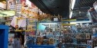 万代書店熊谷店27