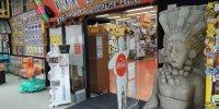 お宝市番館加古川店05-19
