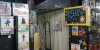 万代書店熊谷店76