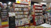 マンガ倉庫箱崎店35