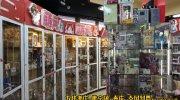 マンガ倉庫箱崎店29
