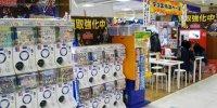 b120608お宝あっとマーケット マリンピア稲毛海岸店06-06