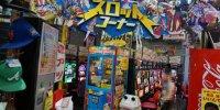マンガ倉庫大宰府店46
