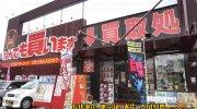 マンガ倉庫大宰府店42