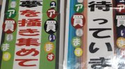 万代札幌藤野店62