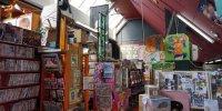 万代書店熊谷店39