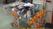 マンガ倉庫千代店42