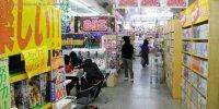 お宝あっとマーケットおゆみ野店12-07