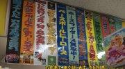 マンガ倉庫箱崎店64