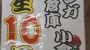 マンガ倉庫小倉本店120