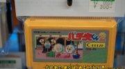 マンガ倉庫箱崎店8