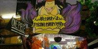 万代仙台泉店01-07