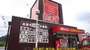 マンガ倉庫千代店50