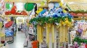 ドッポ須賀川店03-19