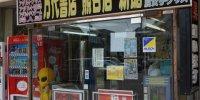 万代書店熊谷店66