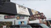 お宝市番館姫路東店07-05