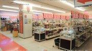 マンガ倉庫鹿児島店07-25